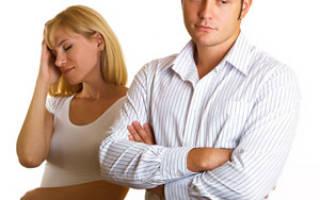 Как вернуть доверие после измены — Советы мужу и жене. Как вернуть доверие супруга после измены