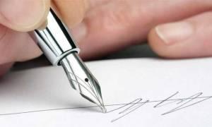 Легкие и красивые роспись на паспорт. Как придумать подпись оригинальную и красивую? Советы по выбору личной подписи