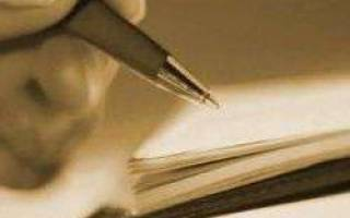 Легкие подписи на паспорт. Как придумать подпись оригинальную и красивую? Советы по выбору личной подписи