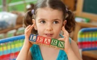 Советы психолога на случай если ребенок не хочет учиться. Ребенок не хочет учиться