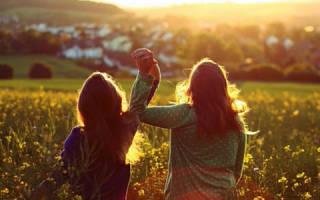 Статусы моя подруга самая лучшая красивая интересная. Статусы про лучшую подругу со смыслом и глубиной