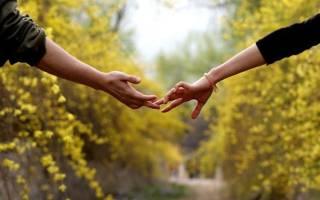 Настройка души. Можно ли научиться любить ближнего, если не знаешь, что такое любовь