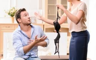 Как проучить и наказать мужа. Как наказать мужа за измены: советы психолога