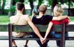 Как отбить девушку, которая нравится, которую любишь, у другого парня, друга? Как увести девушку, женщину у парня, мужчины красиво: советы психолога, анализ ошибок. Можно ли и стоит ли отбивать девушку у другого парня: за и против. Как отбить парня у друг