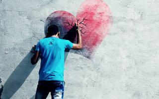 Как убить в себе любовь к мужу. Как убить в себе любовь. Сильная магия это, пожалуй, единственный эффективный способ убить в себе любовь