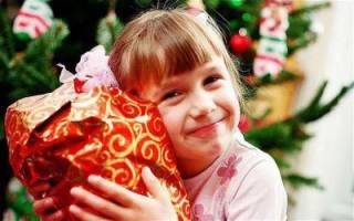 Чем удивить ребенка на Новый год? Подарок на новый год ребенку — лучшие идеи