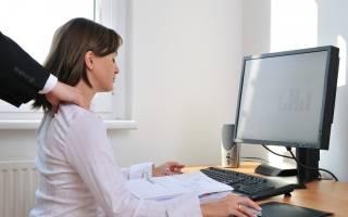 Служебный роман на работе: правила поведения и советы психолога. Любовь на работе. Коллега признался в любви — что делать? Мы уже столько лет вместе…