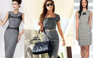 Как носить серое трикотажное платье. С чем носить серое платье: подбираем колготки, туфли, бижутерию