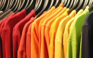 В какой цвет одеться. Цвет в одежде по фэн-шуй: какой наряд принесет вам удачу. Коричневый – уют и стабильность