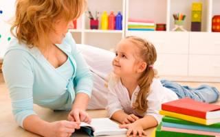 Как правильно воспитывать детей: полезные советы