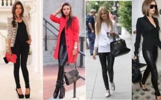 С чем носить легинсы в зимнюю и летнюю пору? Как подобрать цвет? С какой обувью носить легинсы? Подбираем модель к любому сезону